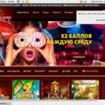 Max Bet Slots Lottery