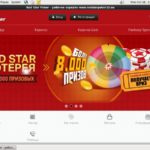 Red Star Poker 10 English